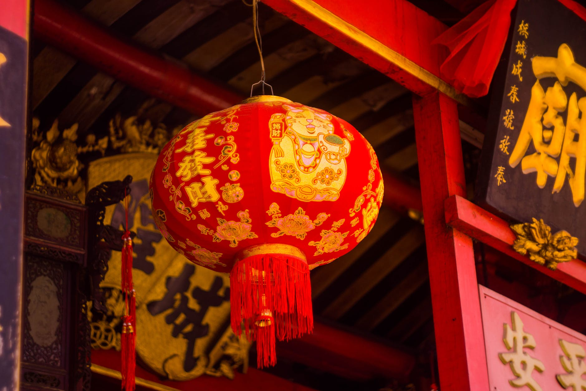When is the Chinese New Year?